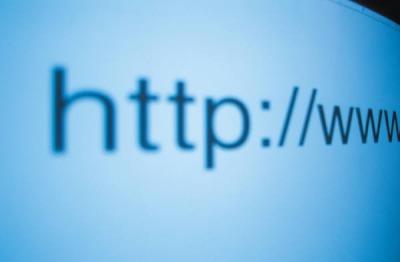 análisis web - isra garcía